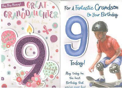 9 Year Old Birthday Card For Son Grandson Available In Various Designs