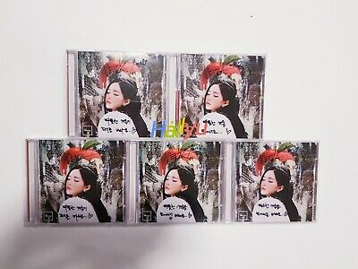 "Heize ""First Sight""  - Autographed(Signed) Promo Digital Single"