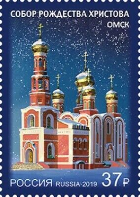 Russia 2019,Cathedral of Nativity of Christ City of Omsk,# 2434,VF MNH**