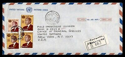 Dr Who 1981 Morocco To Usa Registered Air Mail United Nations C80043