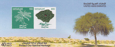 United Arab Emirates MS. 2011 edition. SG, no.not numbered yet.MNH.