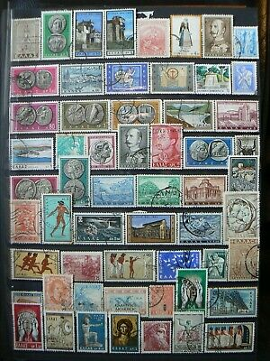 Collection Of Greece Greek Hellas Stamps