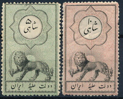 Persia 1889, 2 Different Values Of Nice Scarce Revenues Stamps, See.. #l857