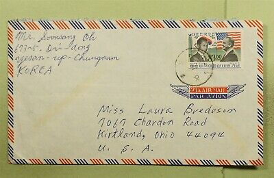 DR WHO 1967 KOREA AIRMAIL TO USA  d94421