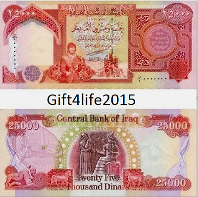 4 x 25000 NEW IRAQI DINAR 2003 UNCIRCULATED BANKNOTE IQD-CERTIFIED!