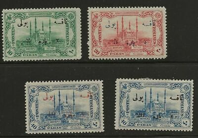 Turkey Sc# J59-62 Mlh Stamps