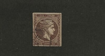 Greece Sc# 45C Used Stamp Signed