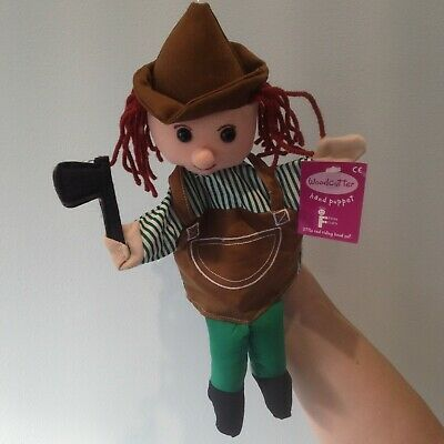 Jack & the Beanstalk/Woodcutter Hand Puppet  Brand New with Tags