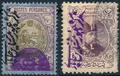 PERSIA, 2 DIFFERENT VALUES OF TRAVELER's PASSAGE USED REVENUES, SEE..  #L870