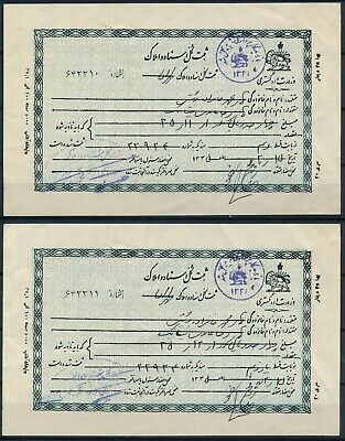 Persia, 2 Different Receipts Documents To Be Identified...  #l877