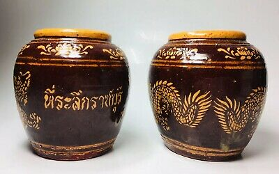 Lot of ( 2 ) Art Deco Siamese Redware Pottery Dragons Lotus Painted Glazed Jars