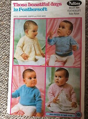 Vintage Patons Baby Knitting Pattern Bk 391 Those Beautiful Days in Feathersoft