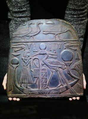 Egyptian Antiques Antiquities Deity Benu Bennu Bird Relief Stela 1076-728 Bc