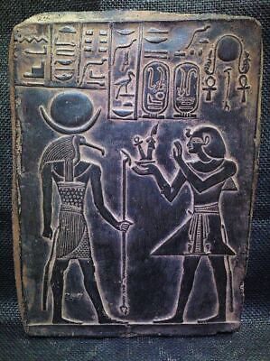 Egyptian Antiques Antiquities Ramses III and Thoth Stela Relief 1218-1257 Bc