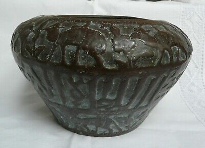 Vintage or Antique Islamic Brass ? Persian ? Indian ? Planter Bowl Animals