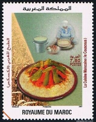 $2.40 Value - MOROCCO COUSCOUS  FOOD 2007 - Stamp Sale! MNH NH Combined Shipping