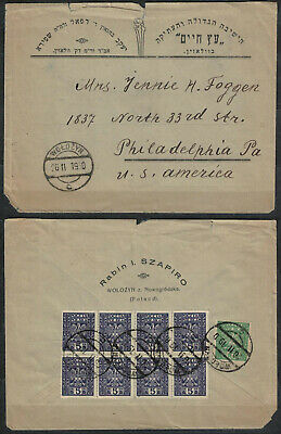 Poland Fischer # 242, 243 Circulation Issue On Cover Judaica , Rabin's Cover 193