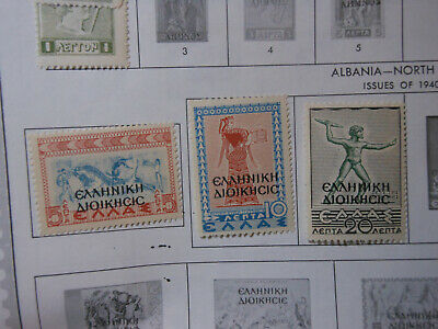+++ RARE LOT +++ 18 old stamps of GREECE - OCCUPATION STAMPS 1912-40 + THRACE