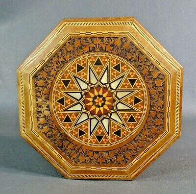 Old Islamic Middle Eastern Marquetry MOP Inlay Mosaic Handcrafted Trinket Box