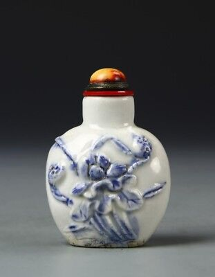 Antique Chinese Carved Snuff Bottle with Coral Stopper and Unglazed Base