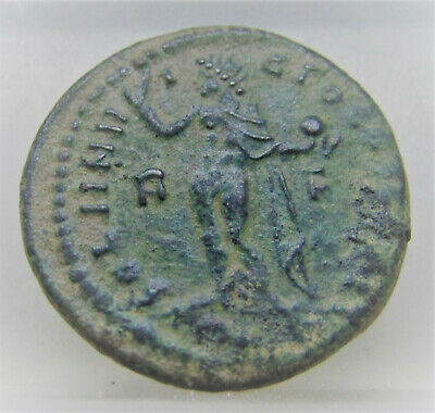Very Fine Ancient Roman Bronze Coin For Identification