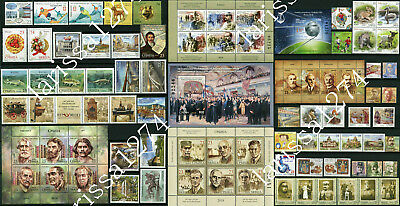 SERBIA 2018 Complete Year commemorative and definitive MNH