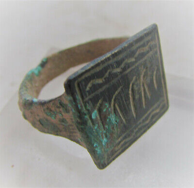 Ancient Byzantine Bronze Signet Ring With Decorative Bezel 600-800Ad