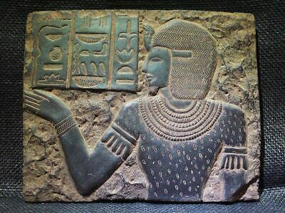Egyptian Antiques Antiquities Seti I Stela Relief Stele Fragment 1291-1280 Bc