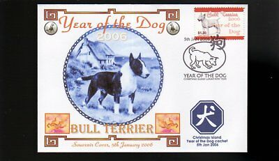 Year Of The Dog Stamp Illustrated Souvenir Cover, Bull Terrier 2