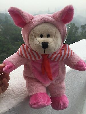2019 STARBUCKS CHINESE New YEAR OF THE PIG Bearista Collection Bear NWT