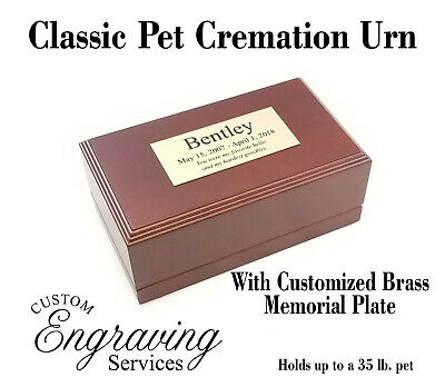 PET CREMATION URN CLASSIC WITH BEVELED EDGES dark cherry stain  - CLASSIC35-3