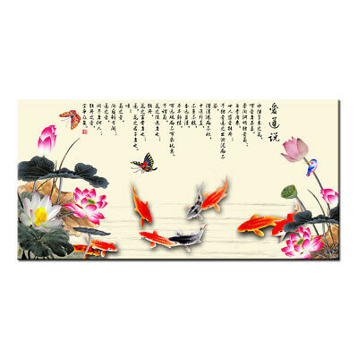 Wall Art HD oil painting print on Canvas Feng Shui Fish Koi Painting Home Decor