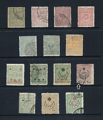 TURKEY _ 1892+ 'ARMS - SURCHARGE & Optd. 14 _ mh-used ____(571)