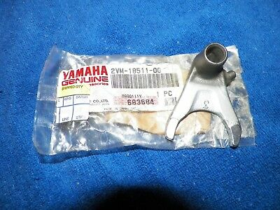 Yamaha Fork, Shift 1, Part # 2VM-18511-00-00