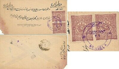 Iraq, Ottoman Very Rare Cover From Kerbela To Teheran  - Persia. #l965