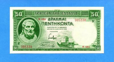 Greece 1939  50  Drachmai, Unc.