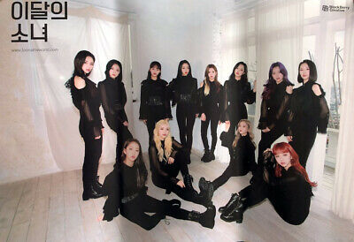 MONTHLY GIRL LOONA [x x] Album NORMAL A Ver Original FOLDED POSTER ONLY