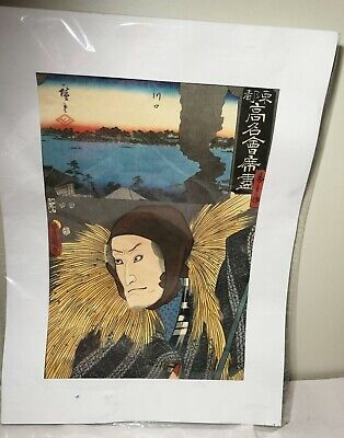 Unframed Colour print Japanese Ando Hiroshige (1797-1858) painting
