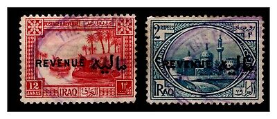 British Occup Of Iraq Revenue Stamps. 12 anna's/2 rupees. 1923. Used. #2312