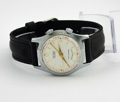 Signal (Poljot) 1MChZ First Moscow Watch Factory USSR Alarm's & Vibrates watch S