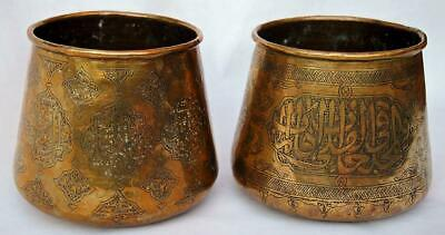 Fine Pair Of Old Antique Ottoman / Persian / Islamic Cairoware Mamluk Brass Bowl