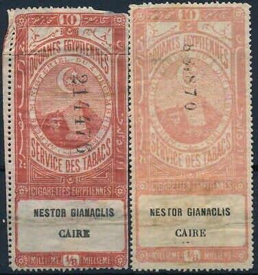 Egypt 1880, 2 Perforated Mint Tobacco Cigarettes Revenues Labels.  #l994