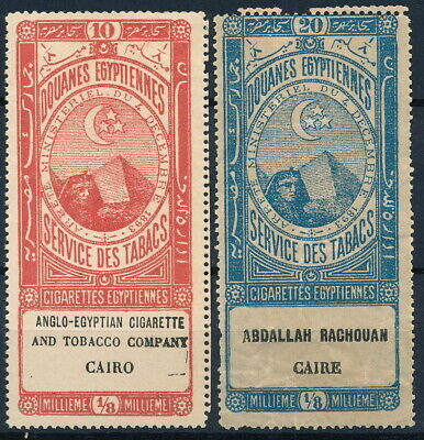 Egypt 1880, 2 Perforated Um/nh Tobacco Cigarettes Revenues Labels.  #l997