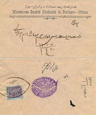Persia 1903, Nice And Attractive Cover From Shiraz, See..   #l815