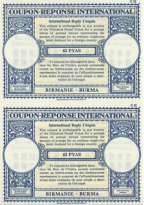 Burma  - International Reply Coupon –Vertical strip of 2 IRCs - Issued in 1964