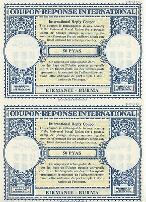Burma  - International Reply Coupon –Vertical strip of 2 IRCs - Issued in 1958