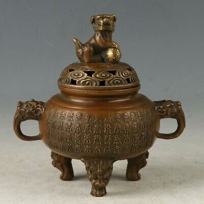 Chinese Brass Hand-carved lion Incense Burner W Qianlong Mark MY0646