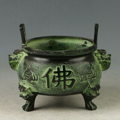 Chinese Bronze Hand-carved  Incense Burner W Daming Dynasty Xuande Mark MY0648//
