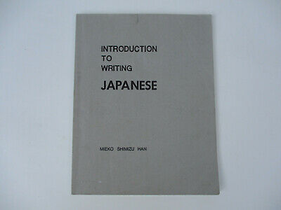 Writing Japanese Kanji Katakana Hiragana Beginner Student Textbook 1992