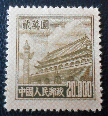 China - Chine - 1951 Definitive 20.000 $ Gate of Heavenly Peace NG (18) -